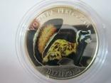 Перегузня монета 2 грн 2017 хорек фауна звірі