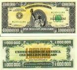 1000000 $ миллион долларов США USA 1988 банкнота купюра мільйон доларів