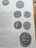 Курєр юнеско Таємниця грошей 1990 г., фото №4