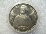 Леся Українка монета 200000 карбованців крб 1996 року