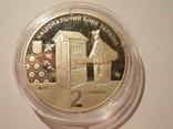 Монета Петро Прокопович 2015 пасіка, вулики, бджоляр 2 грн фото 2