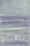 "Н Х ""Игра на дудочке"",х.м.120х50см, фото №8"