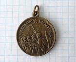 За оборону Сталинграда.Копия, фото №4
