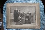 Семейное фото 1912 год, фото №2