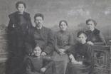 Семейное фото 1912 год, фото №4