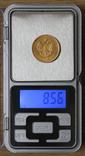 10 рублей 1899(ФЗ), фото №8