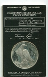 США 1 доллар 1984 XXIII Летние Олимпийские игры 1984 года в Лос-Анжелесе. Монетный двор S, фото №3
