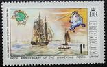 Гренада 1974 г. Флот Корабли Авиация Вертолеты **, фото №2