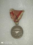 Медаль за храбрость, фото №3