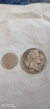 Копия монеты 1842 года, фото №7