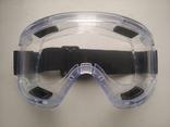 Очки защитные., фото №2
