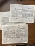 Облигация на суму 10 рублей 1956 год розряд 079, фото №3