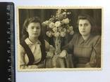 Девушки 1950 год, фото №2