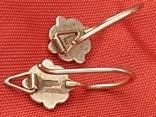 Золотые сережки 585 СССР 2,38гр, фото №4