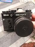 Фотоаппарат Zenit СССР новый, фото №6