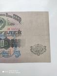 100 Рублей 1947 г., фото №4