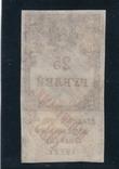 25 рублей 1922г. РСФСР. надп. 1923г. Гербовая марка., фото №3