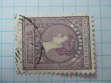 Марка. Голландская Ост-Индия 1905-1906 Королева Вильгельмина, фото №6