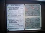 Наглядные-учебные пособия по метематике 20шт, фото №2