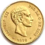 25 песет. 1878. Альфонсо XII. Испания (золото 900, вес 8,07 г) (8.), фото №6
