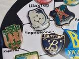 Футбол.ФК Премьер Лиги Украины.17 шт, фото №4