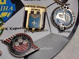 Футбол.ФК Премьер Лиги Украины.17 шт, фото №6