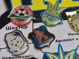 Футбол.ФК Премьер Лиги Украины.17 шт, фото №8