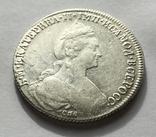 1 рубль 1777 года., фото №2