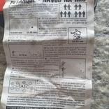Мини -Petangue-шары для метание нержавейка RIKO, фото №5