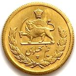 1/2 Pahlavi (Пахлави). Иран (золото 900, вес 4,05 г), фото №3