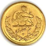 1/2 Pahlavi (Пахлави). Иран (золото 900, вес 4,05 г), фото №5