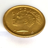 1/2 Pahlavi (Пахлави). Иран (золото 900, вес 4,05 г), фото №6