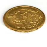 1/2 Pahlavi (Пахлави). Иран (золото 900, вес 4,05 г), фото №8
