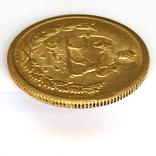 1/2 Pahlavi (Пахлави). Иран (золото 900, вес 4,05 г), фото №9