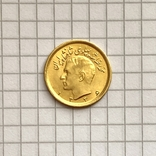 1/2 Pahlavi (Пахлави). Иран (золото 900, вес 4,05 г), фото №10
