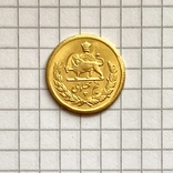 1/2 Pahlavi (Пахлави). Иран (золото 900, вес 4,05 г), фото №11