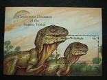 Фауна дино динозавры антигуа кр 28.05.21, фото №2