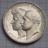 """3 Марки 1910 год.""""Свадьба Вильгельма и Феодоры""""., фото №2"""