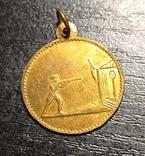 Франция. Стрелковая медаль, фото №2