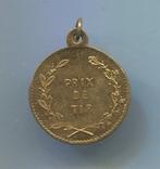Франция. Стрелковая медаль, фото №4