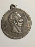 Медаль 1829 - 1879 В честь шефства Александра 2 над Прусским Полком г28копия, фото №3