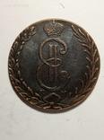 10 копеек 1772 год г70копия, фото №3