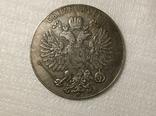 Медаль коронация Николая 2 С НАМИ БОГ 50 мм R2копия, фото №3