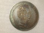 Медаль В память Финляндского сейма 1863 - 1864 Александр 2 55 мм R11копия, фото №2