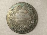 Медаль В память Финляндского сейма 1863 - 1864 Александр 2 55 мм R11копия, фото №3