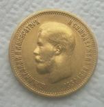 10 рублей 1899 (Ф.З.), фото №2