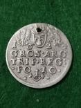 Монета, 1624 року Сигизмунд - III, Серебра(Аg)1.89 грамма, фото №7