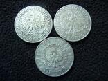 15 Злотых Серебро Пилсудский Ядвига 1932 1936 - 3 монеты, фото №4