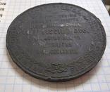 Медаль Ян III Собеский, фото №3