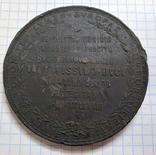 Медаль Ян III Собеский, фото №4
